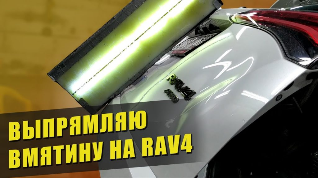 Превью видео с авто Toyota Rav 4